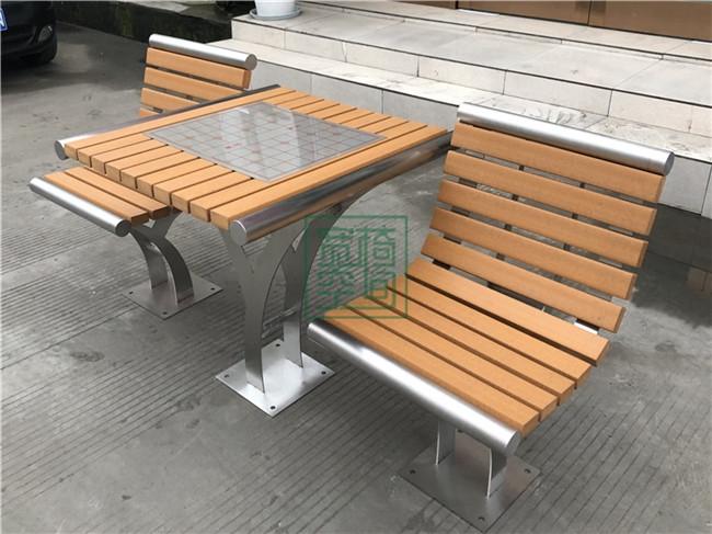 组合套件公园休闲椅