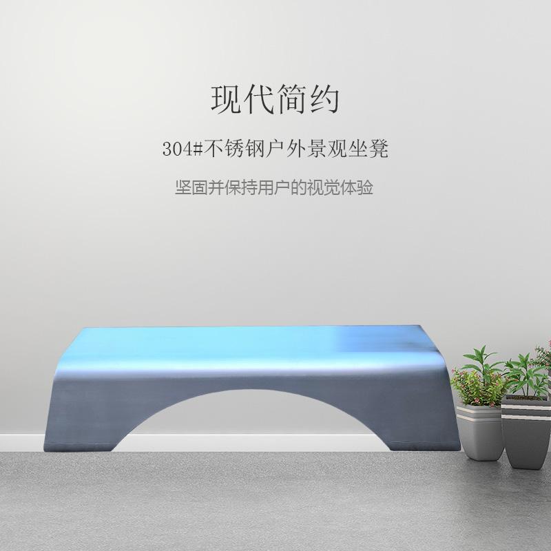 云南创意不锈钢户外公园休闲椅